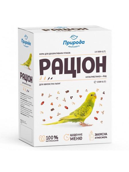 Корм для волнистых попугаев Природа «Рацион» 1,5 кг