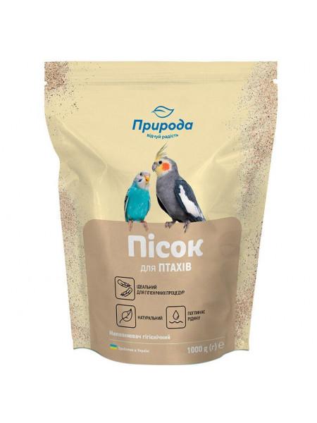 Песок для птиц Природа 1 кг - PR241687