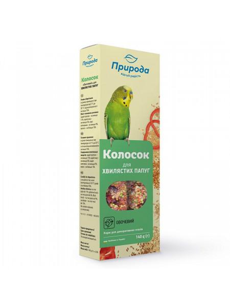 Лакомство для волнистых попугаев Природа «Колосок» 140 г / 2 шт. (овощи)