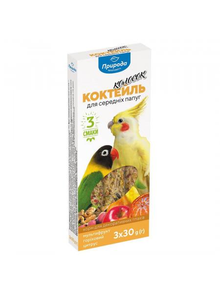 Лакомство для средних попугаев Природа Коктейль «Колосок» 90 г / 3 шт. (мультифрукт, орех, цитрус)