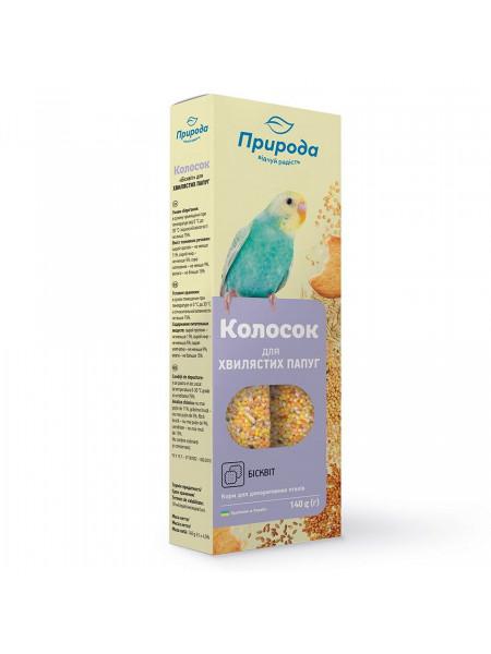 Лакомство для волнистых попугаев Природа «Колосок» 140 г / 2 шт. (бисквит)