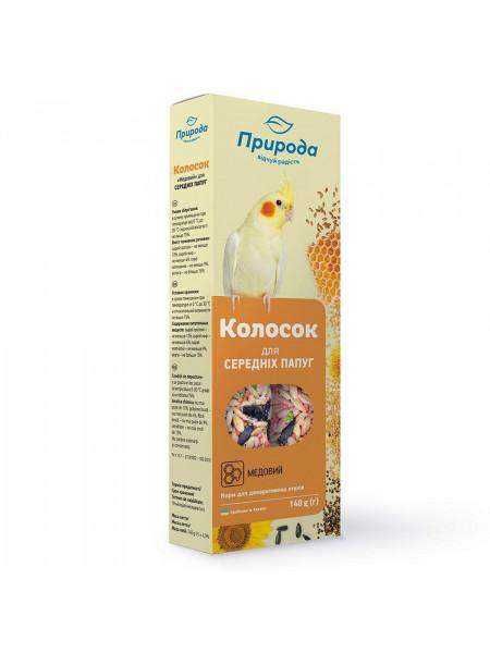Лакомство для средних попугаев Природа «Колосок» 140 г / 2 шт. (мёд)