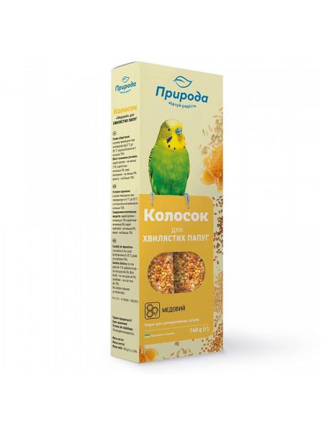 Лакомство для волнистых попугаев Природа «Колосок» 140 г / 2 шт. (мёд)