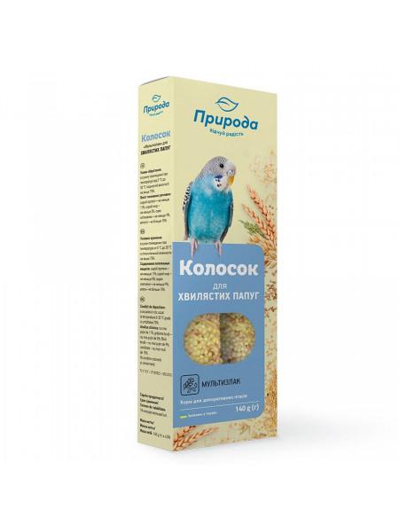 Лакомство для волнистых попугаев Природа «Колосок» 140 г / 2 шт. (злаки)