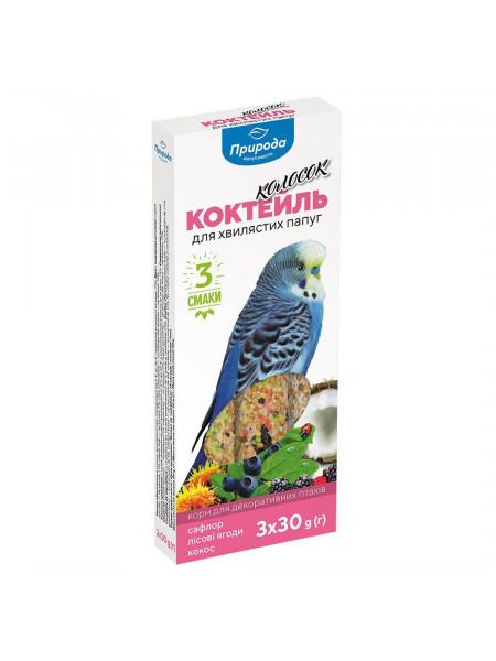 Лакомство для волнистых попугаев Природа Коктейль «Колосок» 90 г / 3 шт. (сафлор, лесные ягоды, кокос)