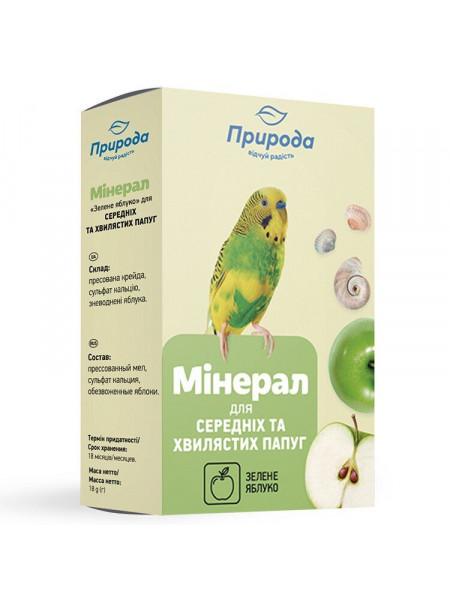 Минеральный камень для волнистых и средних попугаев Природа с яблоком 18 г