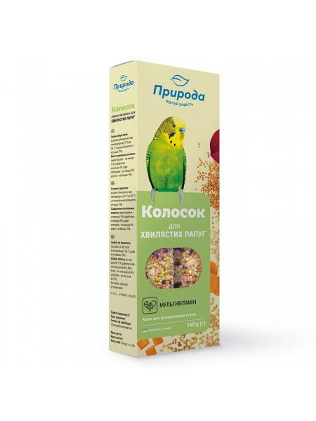 Лакомство для волнистых попугаев Природа «Колосок» 140 г / 2 шт. (мультивитамин)