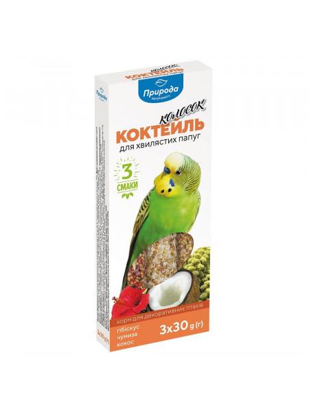 Лакомство для волнистых попугаев Природа Коктейль «Колосок» 90 г / 3 шт. (гибискус, чумиза, кокос)