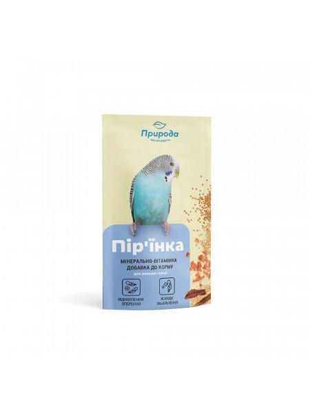 Витамины для мелких и средних птиц Природа «Пёрышко» семена 20 г (при линьке)