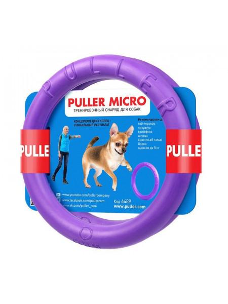 Игрушка для собак Collar Тренировочный снаряд «Puller Micro» (Пуллер) d=12,5 см, 2 шт. (вспененный полимер)