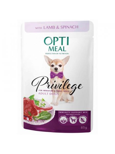 Влажный корм для собак миниатюрных и малых пород OPTIMEAL 85г (ягненок и шпинат в соусе)