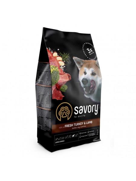 Сухой корм для собак крупных пород Savory 3 кг (индейка и ягненок)
