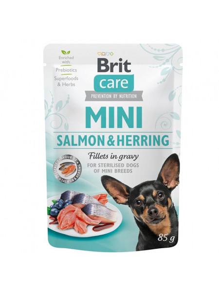 Влажный корм для собак Brit Care Mini pouch 85 g филе в соусе (лосось и сельдь)