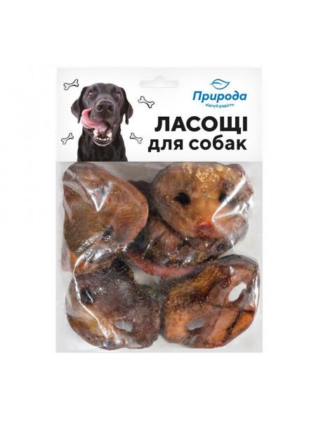 Лакомство для собак Природа Пятаки свиные 100 г