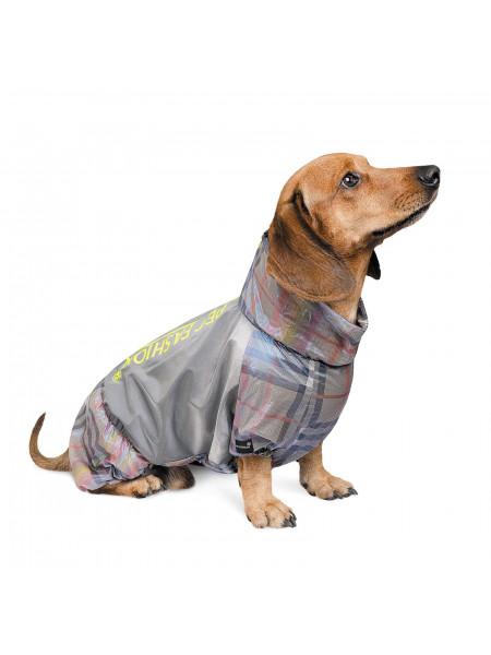 Дождевик Pet Fashion «Force» такса XS (серый)