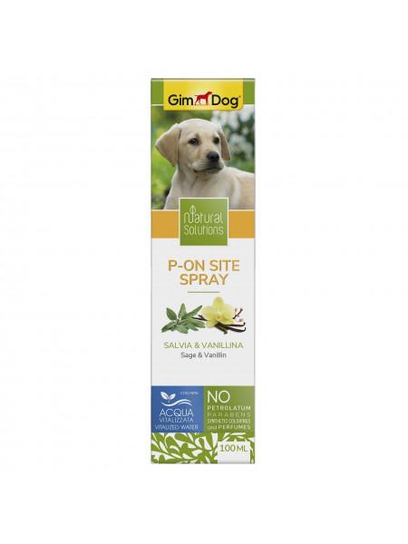 Спрей-Притягиватель для собак Nature's Miracle «P-On Site Spray» 100 мл (для приучения к туалету)