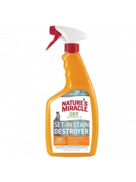 Спрей-Устранитель Nature's Miracle «Set-In Stain Destroyer. Oxy Formula» для удаления пятен и запахов от кошек, с формулой активного кислорода 709 мл