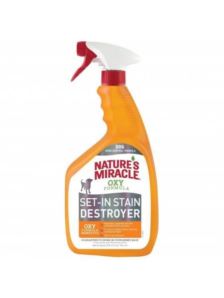 Спрей-Устранитель Nature's Miracle «Set-In Stain Destroyer. Oxy Formula» для удаления пятен и запахов от собак, с формулой активного кислорода 946 мл