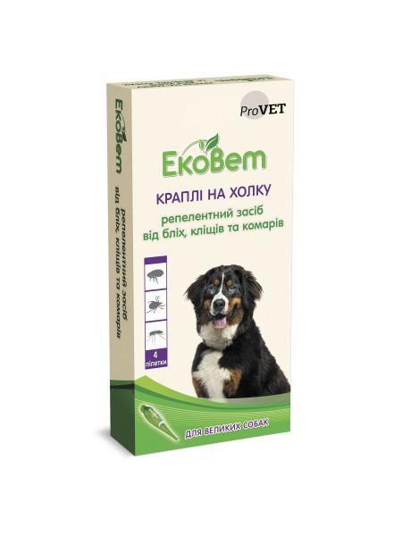 Капли на холку для собак крупных пород ProVET «ЭкоВет», 4 пипетки (от внешних паразитов)