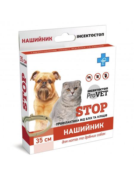 Ошейник для кошек и собак ProVET «Инсектостоп» 35 см (от внешних паразитов) - cts