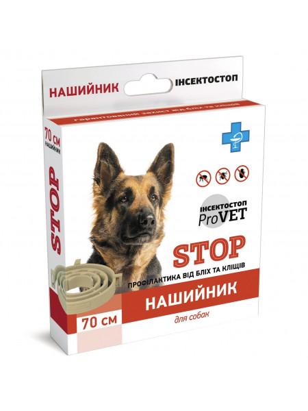 Ошейник для собак ProVET «Инсектостоп» 70 см (от внешних паразитов)