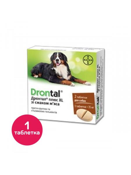 Таблетки для собак Bayer «Drontal Plus XL» (Дронтал Плюс XL) на 35 кг, 1 таблетка (для лечения и профилактики гельминтозов)