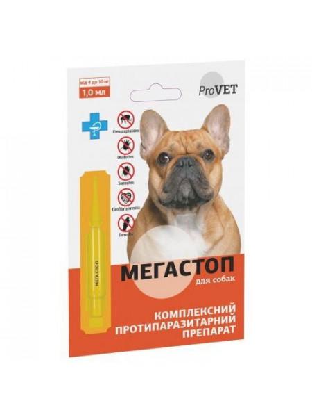 Капли на холку для собак ProVET «Мега Стоп» от 4 до 10 кг, 1 пипетка (от внешних и внутренних паразитов)
