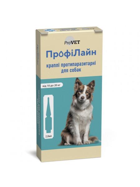 Капли на холку для собак ProVET «ПрофиЛайн» от 10 до 20 кг, 4 пипетки (от внешних паразитов)