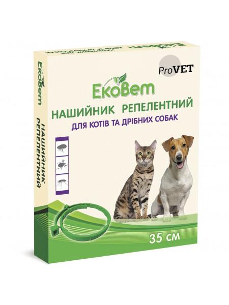 Ошейник для кошек и собак ProVET «ЭкоВет» 35 см (от внешних паразитов)