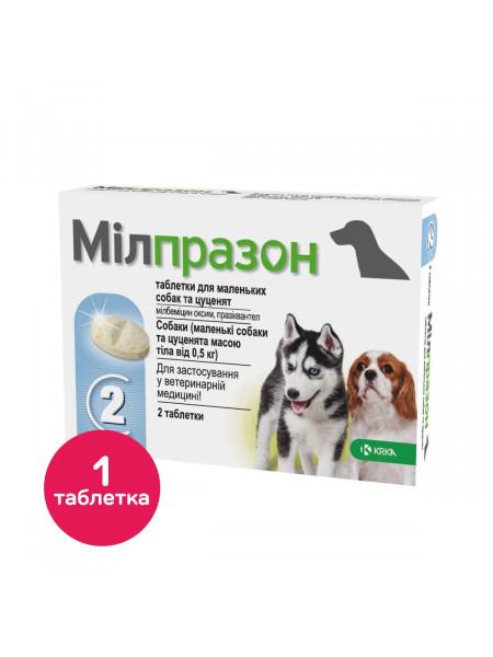 Таблетки для щенков и маленьких собак KRKA «Милпразон» от 0,5 кг, 1 таблетка (для лечения и профилактики гельминтозов)
