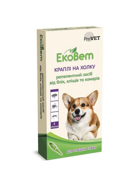 Капли на холку для собак средних пород ProVET «ЭкоВет», 4 пипетки (от внешних паразитов)