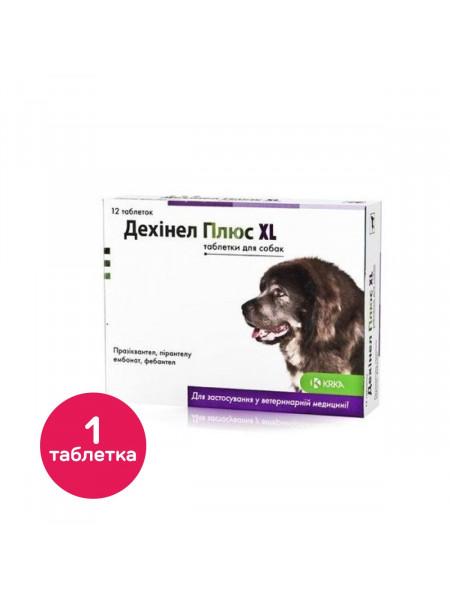 Таблетки для собак KRKA «Dehinel Plus» (Дехинел Плюс) на 35 кг, 1 таблетка (для лечения и профилактики гельминтозов)