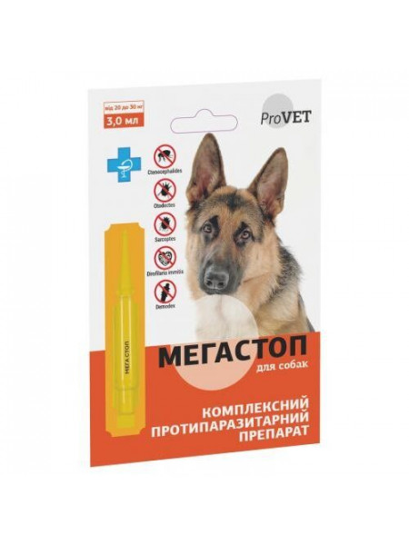 Капли на холку для собак ProVET «Мега Стоп» от 20 до 30 кг, 1 пипетка (от внешних и внутренних паразитов)