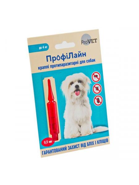 Капли на холку для собак ProVET «ПрофиЛайн» до 4 кг, 1 пипетка (от внешних паразитов)