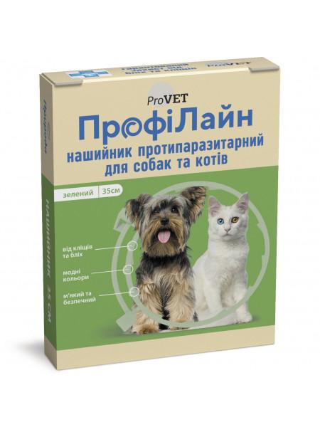 Ошейник для кошек и собак ProVET «ПрофиЛайн» 35 см (от внешних паразитов, цвет: зелёный)