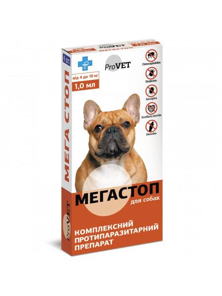 Капли на холку для собак ProVET «Мега Стоп» от 4 до 10 кг, 4 пипетки (от внешних и внутренних паразитов)