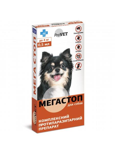 Капли на холку для собак ProVET «Мега Стоп» до 4 кг, 4 пипетки (от внешних и внутренних паразитов)