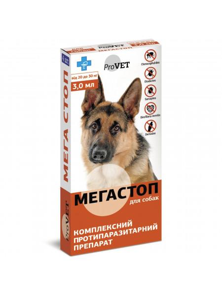 Капли на холку для собак ProVET «Мега Стоп» от 20 до 30 кг, 4 пипетки (от внешних и внутренних паразитов)