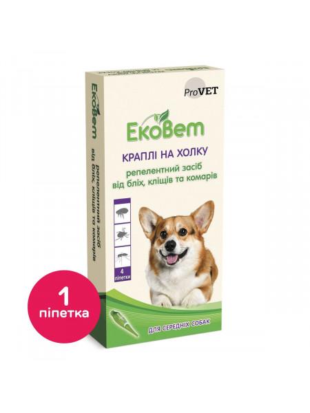 Капли на холку для собак средних пород ProVET «ЭкоВет», 1 пипетка (от внешних паразитов)