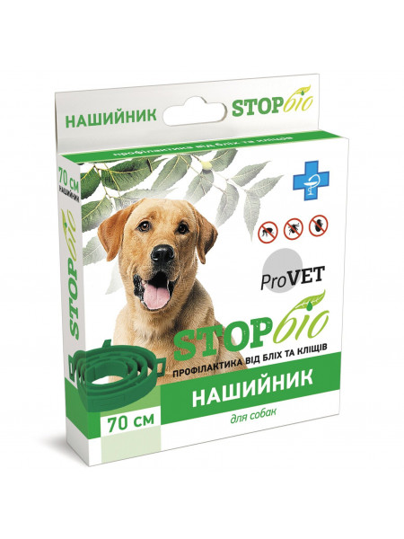 Ошейник для собак ProVET «STOP-Био» 70 см (от внешних паразитов)