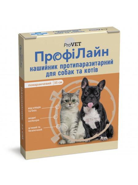 Ошейник для кошек и собак ProVET «ПрофиЛайн» 35 см (от внешних паразитов, цвет: оранжевый) - dgs