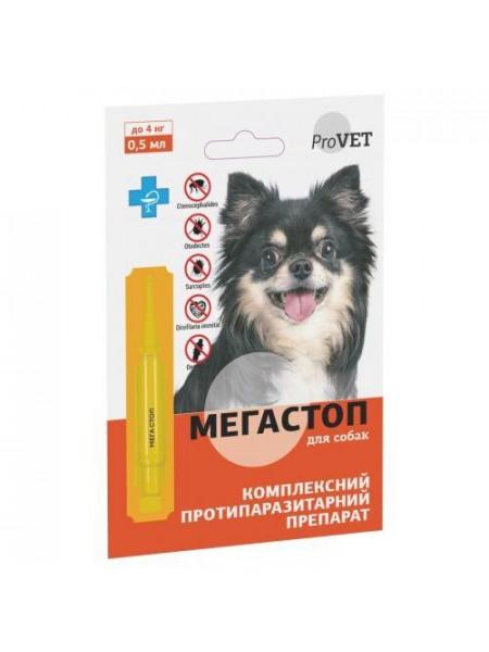 Капли на холку для собак ProVET «Мега Стоп» до 4 кг, 1 пипетка (от внешних и внутренних паразитов)