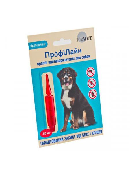 Капли на холку для собак ProVET «ПрофиЛайн» от 20 до 40 кг, 1 пипетка (от внешних паразитов)