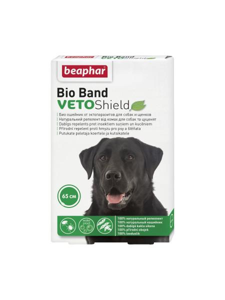 Био-Ошейник для собак Beaphar «Veto Shield» 65 см (от внешних паразитов)