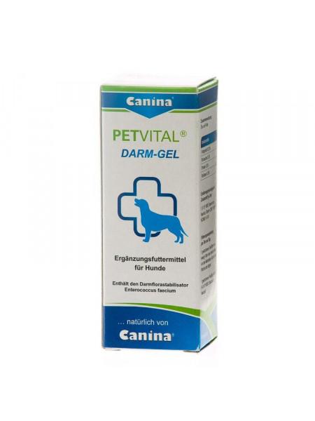 Добавка для собак Canina «PETVITAL Darm-Gel» гель 30 мл (для пищеварения)